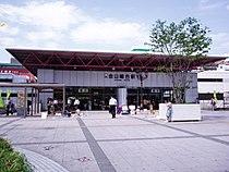 KanayamaStation-SouthGate.jpg