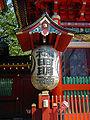 Kanda shrine paper lantern.jpg