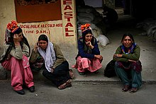Kashmir Ladakh women in local costume.jpg