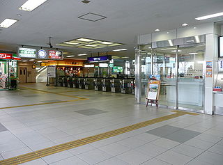Tambabashi Station railway station in Kyoto, Kyoto prefecture, Japan