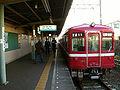 Keikyu-railway-daishi-line-Kojima-shinden-station-platform.jpg