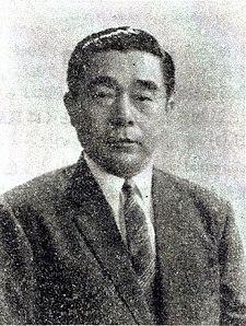 福井謙一 - ウィキペディアより引用