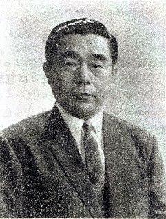 Kenichi Fukui Japanese chemist