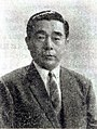 Kenichi Fukui.jpg