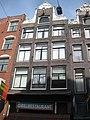 Kerkstraat 35 Amsterdam.jpg