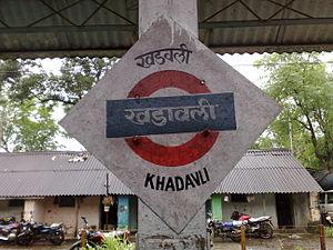 Khadavli railway station - Khadavli railway station - Platformboard
