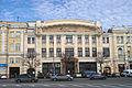 Kharkiv Konstytucii 24 VolzhskoKamsky bank SAM 9005 63-101-2118.JPG