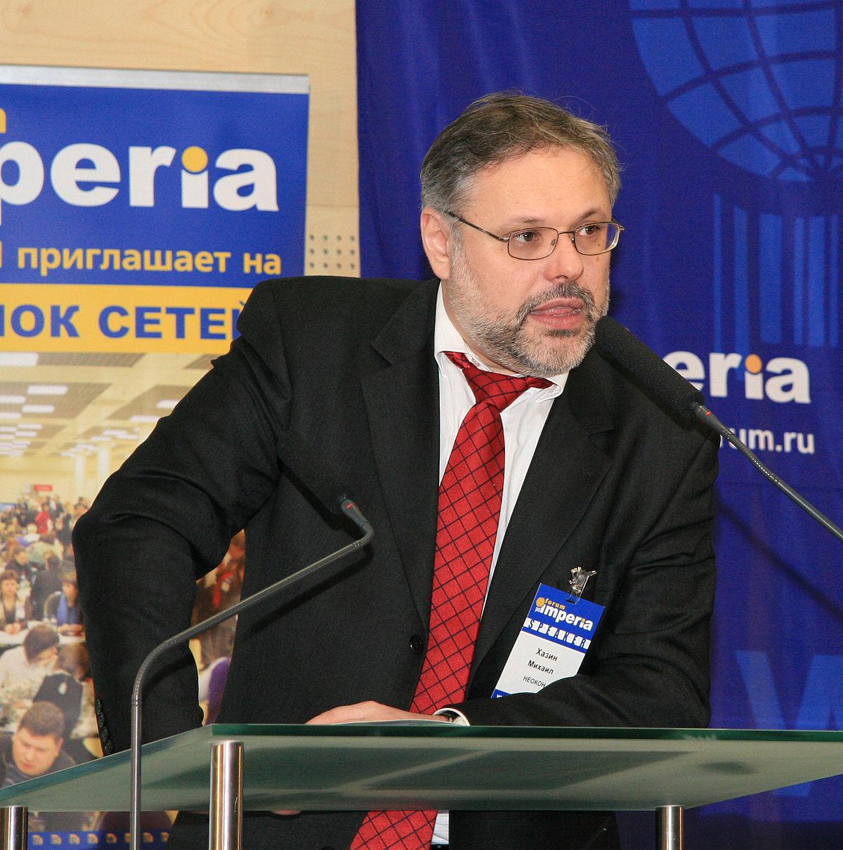 Хазин, Михаил Леонидович — Википедия