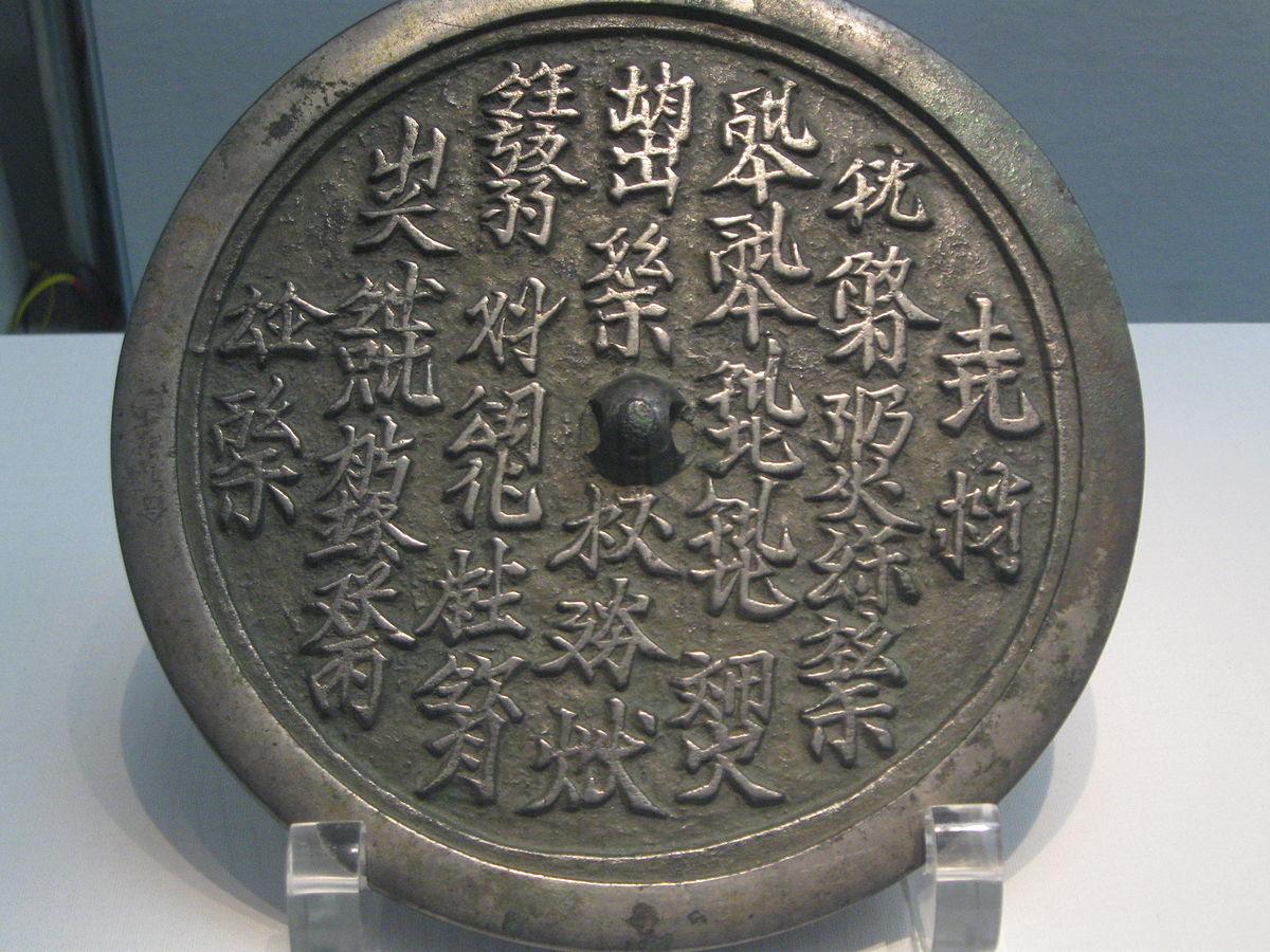 Khitan scripts
