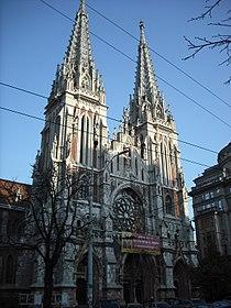 Kiev-StNicholasRomanCatholicCathedral.jpg