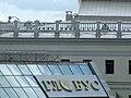 Kiev Globus Centre - panoramio.jpg