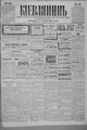 Kievlyanin 1902 135.pdf