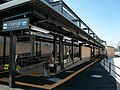 Kitano-Hakubaichō Station (02) IMG 1971-2 20200321.jpg