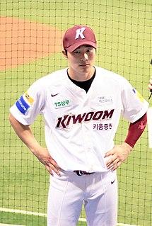 Ha-seong Kim South Korean baseball player