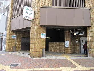 Minatogawa-kōen Station - Station entrance
