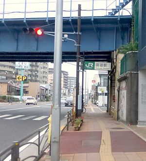 Kokudostation-entrance-june14 2015.jpg