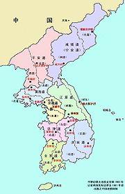 Korea-8provinces.jpg