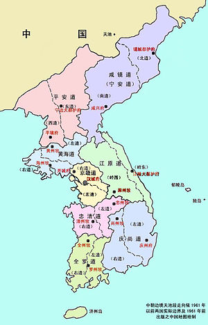 Korea-8provinces.jpg