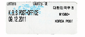 Korea stamp type PV1B.jpg