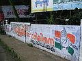 Kottayam-2006 (7).JPG