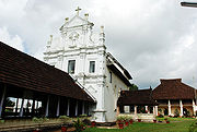 Malankara Orthodox St. Mary's Church, also known as Cheriapally (Little Church); originally built in 1579