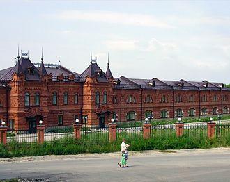 Kovrov - The city duma building