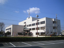 Kozakai Town Office
