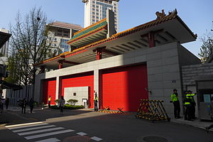 China–South Korea relations - Chinese embassy in Seoul, South Korea.