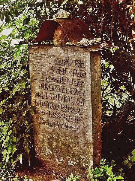 Ancien cimetière Remuh à Cracovie - Photo de Magdalia25
