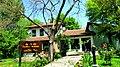 Kuş cennetinde kuş müzesi - panoramio.jpg