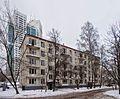 Kuntsevo District, Moscow, Russia - panoramio (88).jpg