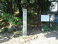 Kurono Castle2008-1.jpg