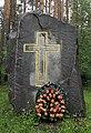 Kyiv Bykivnia monument 2.JPG