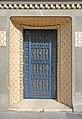 L'entrée de limmeuble art nouveau, 5 rue Schoelcher, Paris.jpg