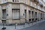 La Poste, rue des Déchargeurs, rue du Plat-d'Étain, Paris 1er.jpg