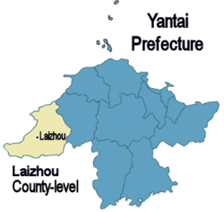 Location of Laizhou's jurisdiction in Yantai
