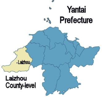 Laizhou - Image: Laizhou Yantai Shandong China