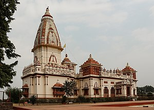 Birla Mandir - Birla Temple at Arera Hills, Bhopal.