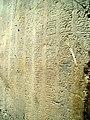 Lamojarrascript.jpg