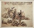 Lan Ying, paesaggi nello stile degli antichi maestri, commento, dinastia ming, 1642.jpg