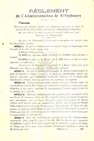 File:Landline installation contract for private buildings, Tehran - 14 April 1910 (French).jpg