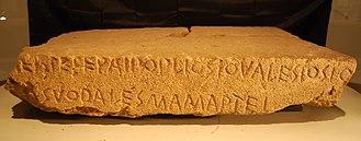 Lapis Satricanus - Lapis Satricanus