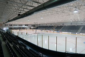 Volpe Complex - Image: Lawler Arena, North Andover MA