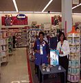 Lenard in 2002 at Baby Days Walmart Stone Mountain, Georgia..jpg