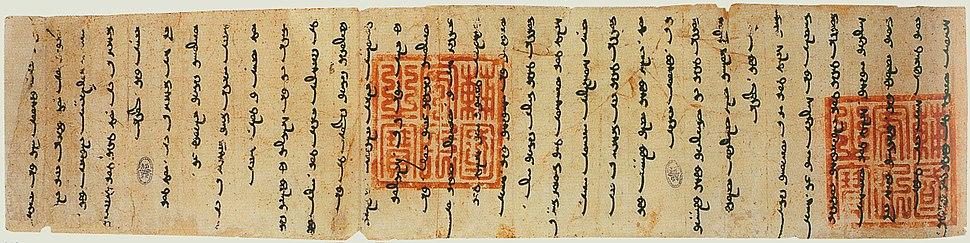 LetterArghunToNicholasIV1290VaticanArchives