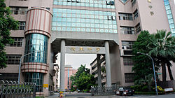 Ling Tung High School.JPG