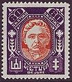 Lithuania-1922-Petkevicaite-Bite.jpg
