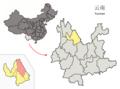 Location of Ninglang within Yunnan (China).png