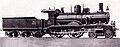 Locomotiva RA 1877.jpg