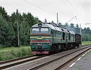 Locomotive 2M62-1157 2011 G1.jpg
